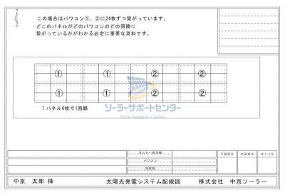 配線図の画像