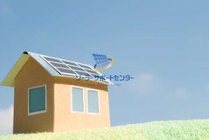 太陽光パネルが設置されている家
