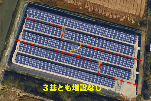 増設をしていない3基の太陽光発電所の航空写真