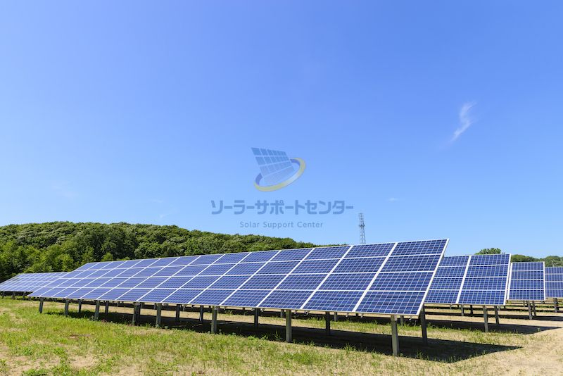 野立て太陽光発電の画像