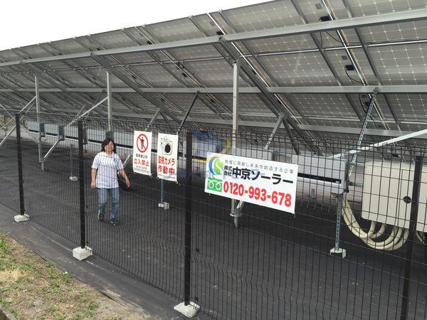 太陽光発電の侵入防止フェンス