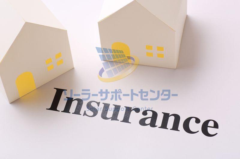 保険の画像