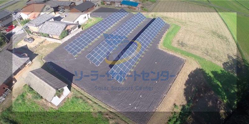 太陽光発電遊休地活用例利回り12%