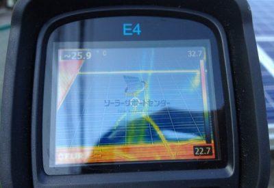 太陽光パネルをサーモグラフィーで点検