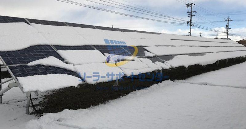 【雪下ろし】野立て太陽光発電メンテナンス事例・岐阜県羽島郡M様