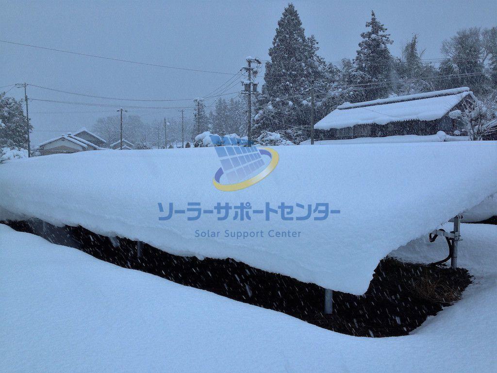【雪下ろし】野立て太陽光発電メンテナンス事例・岐阜県揖斐郡H様