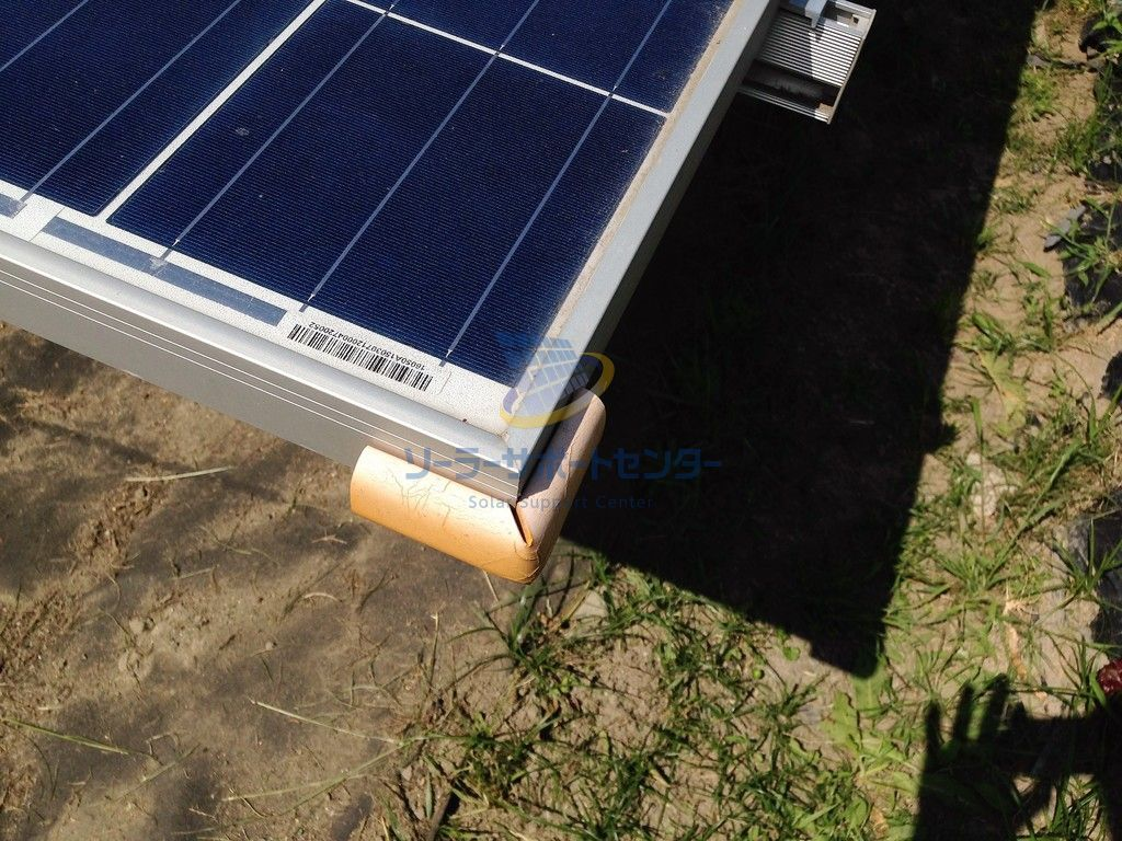 【安全対策】野立て太陽光発電メンテナンス事例・岐阜県海津市F様