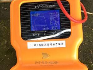 IVカーブ測定の様子
