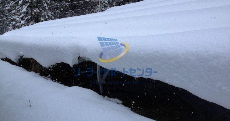 【雪下ろし】野立て太陽光発電メンテナンス事例・岐阜県本巣市S様