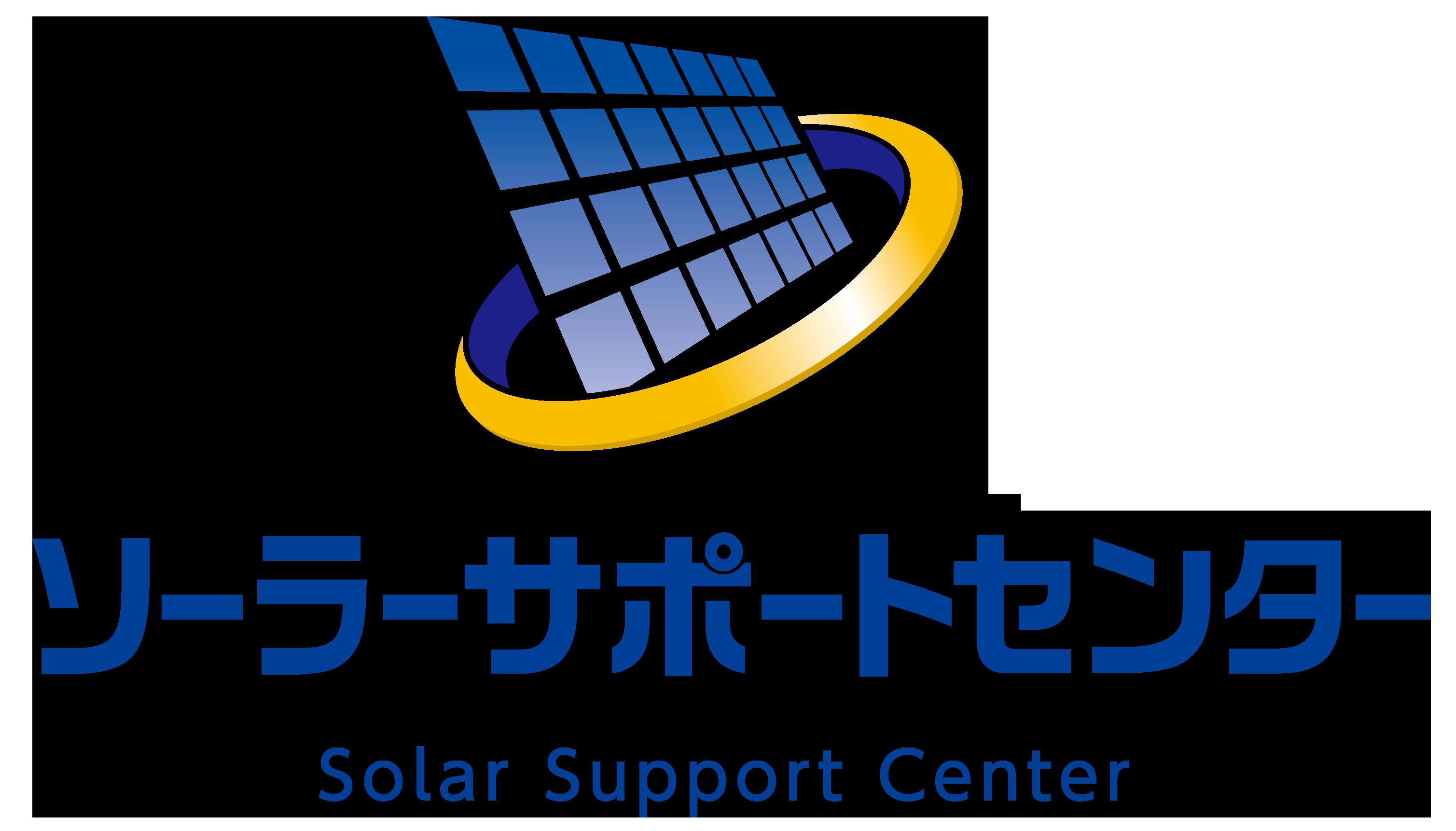 ソラサポ商標ロゴ