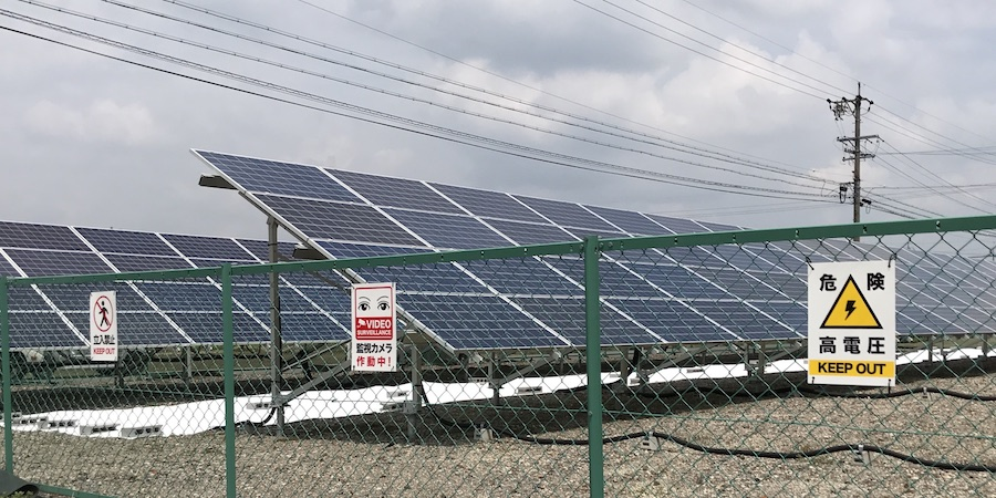 改正FIT法 太陽光発電 フェンスと看板の設置義務