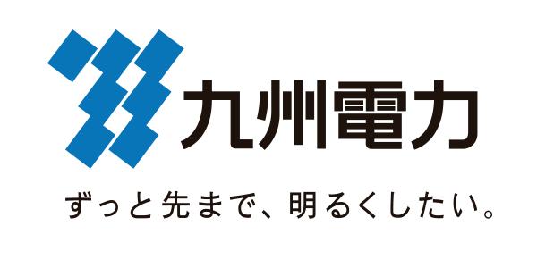 九州電力 ロゴ