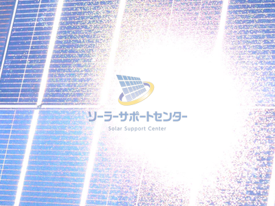 太陽光パネルの反射光