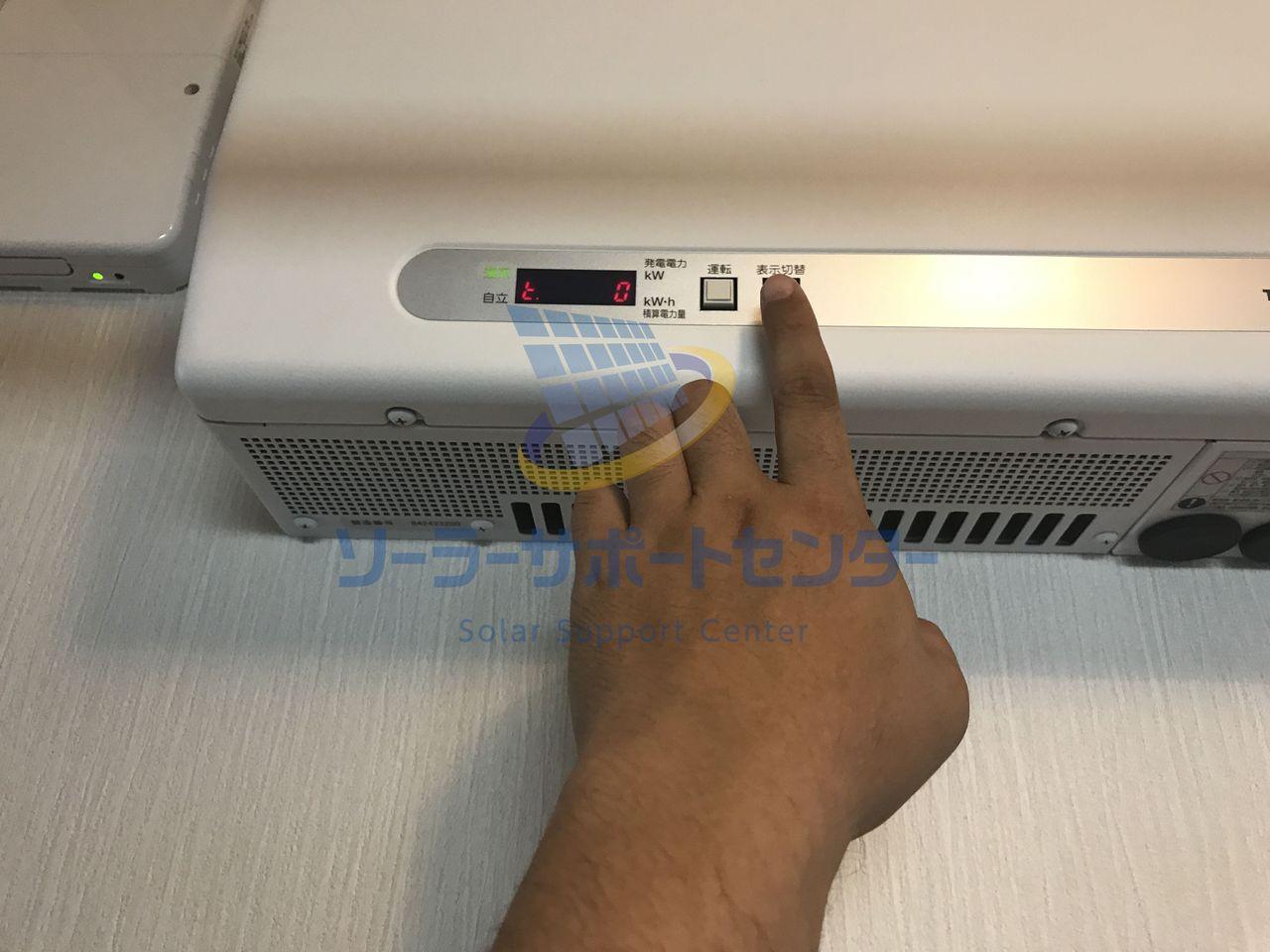 電圧抑制のチェック