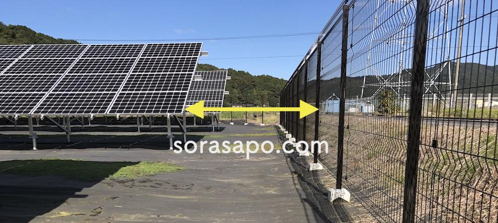 発電設備とフェンスとの距離