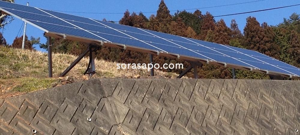 崖沿いの太陽光発電