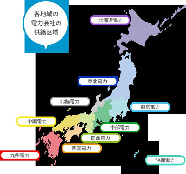 地域別 電力会社 管轄地図