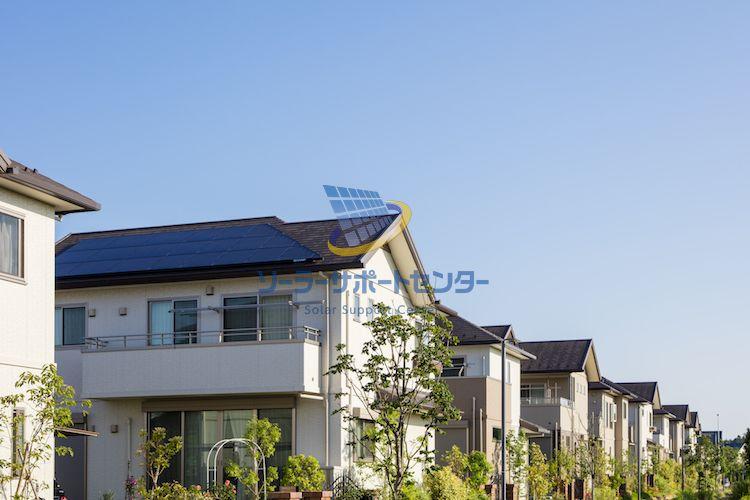 住宅用の太陽光発電